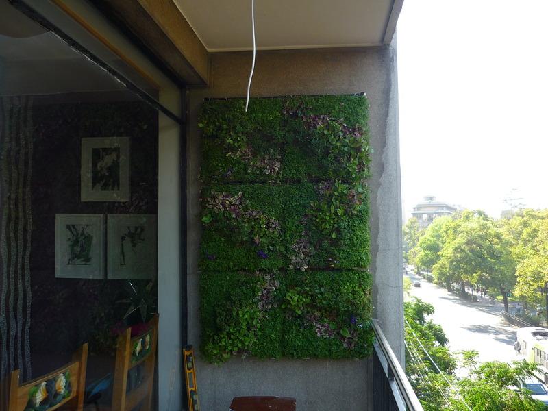 jard n vertical en terraza parque forestal santiago